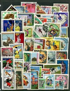 Mongolia: Packet of 50 G-FU stamps (Ref 1668)