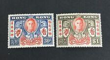 Hong Kong Victory 1946 MH