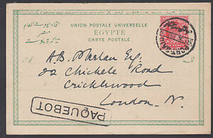 Great Britain Sc 128 on 1906 Paquebot PPC, Port Said to London, Fountain in Suez