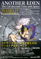 DHL Another Eden The Cat Beyond Time and Space WORLD ULTIMANIA Game Art Fan Book