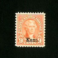 US Stamps # 667 Superb OG NH Gem