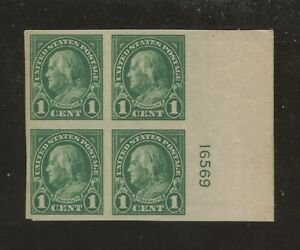 1923 Stamp #575 Mint Never Hinged XF Plate No. 16569 Block of 4