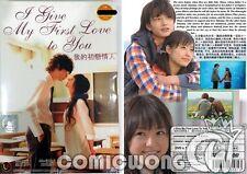 I give my first love to you Live Action Movie JPN Drama Mao Inoue Masaki Okada