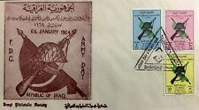 Iraq Stamps-FDCs-1964-Army Day-flag-rifle-helmet - Complete Set Of 3 Stamps