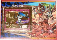 GUINEA 1987 Block 253 A Olympics 1988 Seoul Running Satellite Space GOLD Foil **
