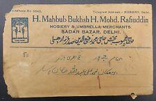 India Commercial Cover 1933 Delhi Saddar Bazar CDS, Rafiuddin Hosiery Merchants