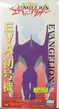 Sega Neon Genesis Evangelion Non-Scale Test Type EVA-01 Model Kit EV-2 8800