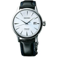 NEW SEIKO PRESAGE COCKTAIL AUTOMATIC SILVER DIAL  SHINY LEATHER STRAP SRPB43