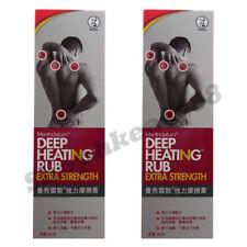 2x95g (Total 190g) Mentholatum DEEP HEATING RUB EXTRA STRENGTH Pain Relief Cream