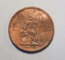 1899 Thailand 1 Att Bronze 1/2 Pai Coin King Rama V Chulalongkorn Thai RS118