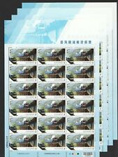 REP. OF CHINA TAIWAN 2017 RAILWAY BRIDGES 4 X FULL SHEETS OF 18 STAMPS EACH MINT