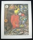 """Marc Chagall, Hand Signed Offset Lithograph """"The Red Shirt"""", with COA."""