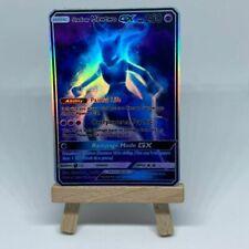 Shadow Mewtwo GX - Custom Pokemon Card