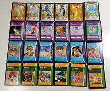 Cardcaptors - Upper Deck CCG TCG Non-Foil SET of 101 [EX] - Card Captor Sakura
