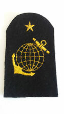 Navy Badge Militaria (1976-1981)
