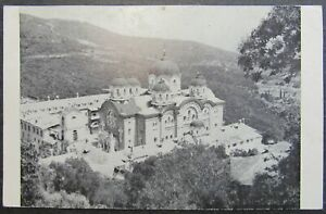 Russia Postcard, Mountain Athos (Afon), Monastery, unused