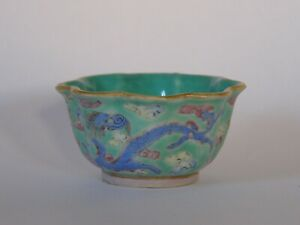 Fine Antique Chinese Famille Rose Dragon Tea Wine Cup Tongzhi Mark & Period 19th
