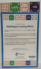 New Multilingual Wood Embossed Language Learning Blocks by Levenger-Usa Made