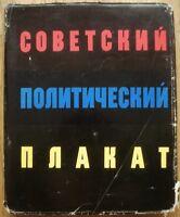 1962 Soviet political poster USSR propaganda agitation Rare Russian Album