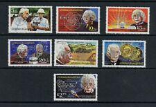 S318 Nicaragua 1980 Einstein IYC Olympics SILVER OVERPRINT 7v. MNH