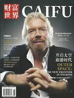 Caifu Magazine Richard Branson Outer Space AI Havana Cuba Chinese Stock Market