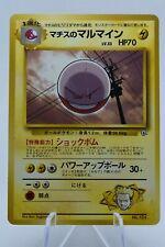 Lt. Surge's Electrode Card - 1998 Japanese Gym Challenge Set (Lightly Used)