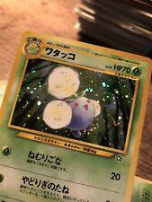 Japanese Holo Jumpluff Neo Genesis No. 189 Pokemon Card NM/M #337