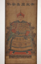 chinese old painting scroll emperor jiaqing Qing Dynasty vintage antique(嘉庆)