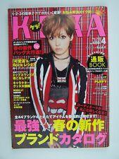 KERA Magazine Vol 128 April 2009 JROCK JAPAN EMO VISUAL KEI COSPLAY LOLITA