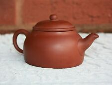 19th Century Chinese Yixing Teapot