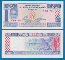 Guinea 25 Francs P 28a 1985 UNC Low Shipping! Combine FREE! (P- 28 a)