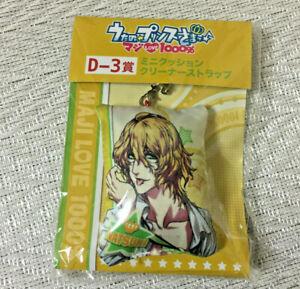 NEW Uta No Prince Sama Maji Love 1000% Mini Cushion Strap 6 Types Official Japan