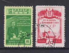 Russia - SG 1582/3 - f/u - 1950 - Supreme Soviet Election