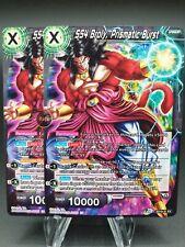 Lot de 2 : Ex SS4 Broly, Prismatic Burst EX19-21 DRAGON BALL SUPER CARD EN