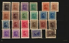 Uruguay 1932 to 1940 definitive Artigas Die & perforation varieties MLH $$