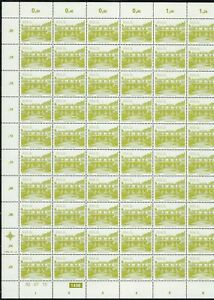 South Africa #565 VF MNH - 1982 2c Building sheet of 100 (folded once), VF-NH