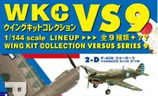1/144 Wing Kit Collection VS Vol.9 #2D P-40N Fybrid Aircraft Wing F-toys