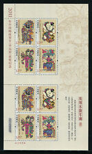 PR China 2011-2 New Year Paintings (鳯翔 SILK Sheet of 2 Sets) MNH