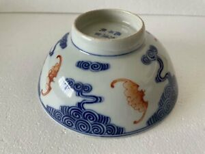 Antique Chinese Porcelain Blue and White Cloud and Bat Bowl