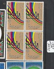 QATAR  (P2209B)  200 RS TELECOMS  SG  675  BL OF 4  MNH