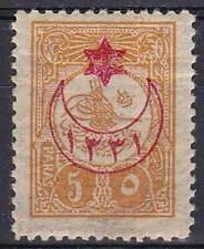Turquie YT 253 Année 1915 (MNH **)