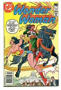 WONDER WOMAN, Issue #263, (DC 1942), NM-
