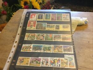 Vietnam Used Stamps Lot