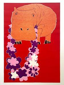 "RARE 1960'S MID CENTURY MODERN "" HIPPO "" ISRAELI SILKSCREEN PRINT POP ART POSTER"