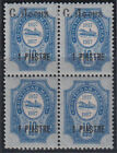 Russian post in Levant 1910 S. Afon Ovpt. 1 Pi Bl. 4 w/Missing Ovpt. MH* Rare!
