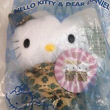 McDonalds Hello Kitty Dear Daniel Malay Wedding Plush Character New 1999 Sealed