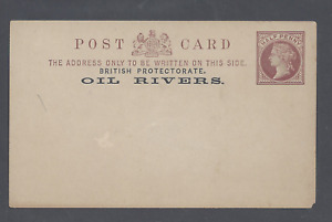OIL RIVERS BRITISH PROTECTORATE POSTAL STATIONERY POST CARD HALF PENNY UNUSED