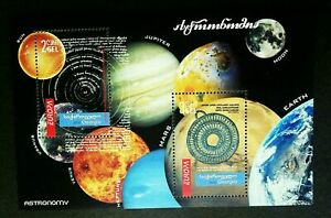 [SJ] Georgia Solar And Planets 2010 Space Astronomy Earth Sun Galaxy (ms) MNH