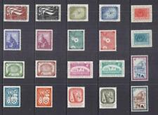 C834 United Nations / A Small Collection Early & Modern Umm & Lhm