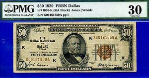 FR-1880-K - 1929 $50 FRBN (( Crazy Rare - Dallas )) PMG Very-Fine 30 # K161859A-